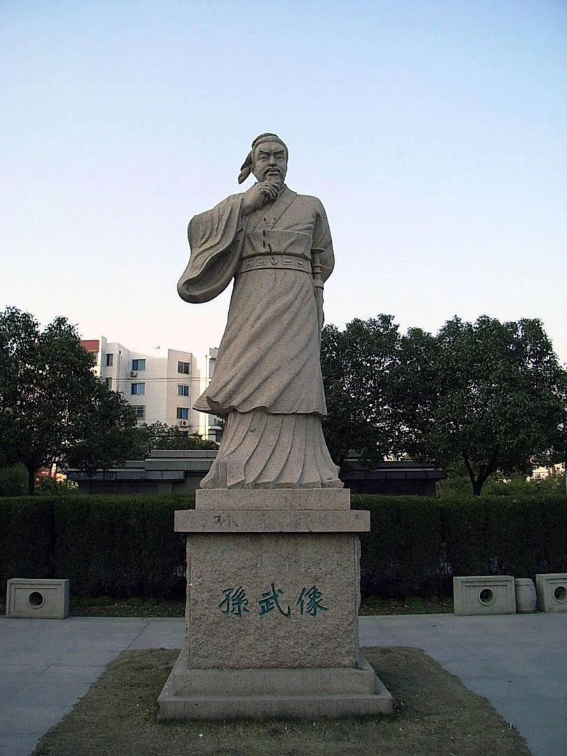 Sun Tzu, The Art of War (2)