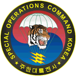 Logo, SOCKOR, Special Operations Command Korea